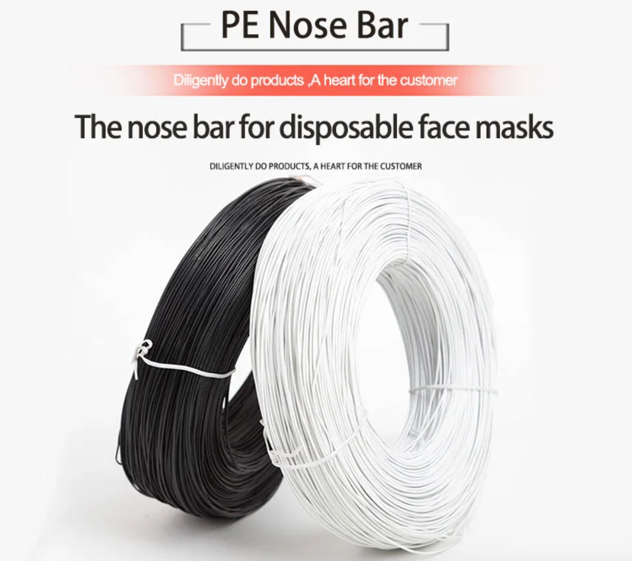 Double Metal Pe Nose Bridge Wire For Face Mask Buy Double Metal